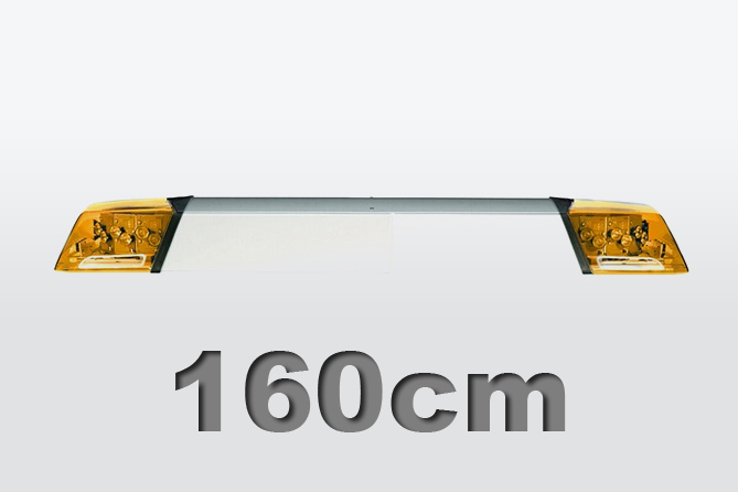 OWS 7 gelb 160cm